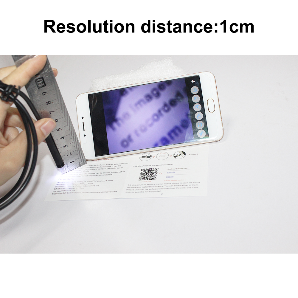 SM2-1cm