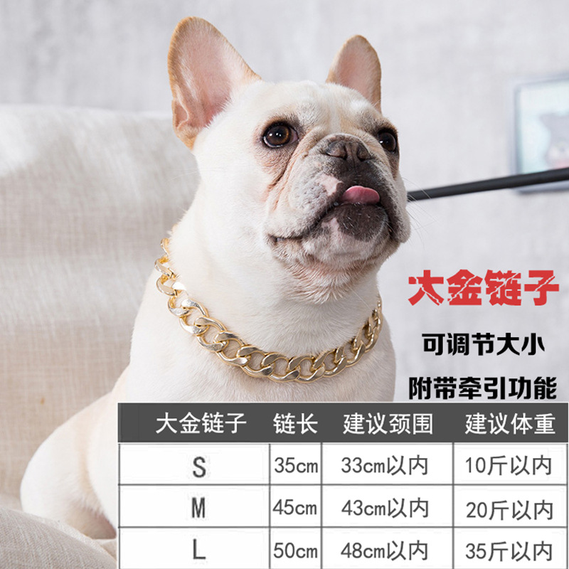 French Bulldog Dog Daikin Chain Bull Pug Cool Fashion Large And Medium Small Dogs Retractable Regulation Popular Brand Neck Ring