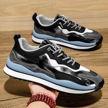 Мужская повседневная обувь светильник искусственных кроссовки