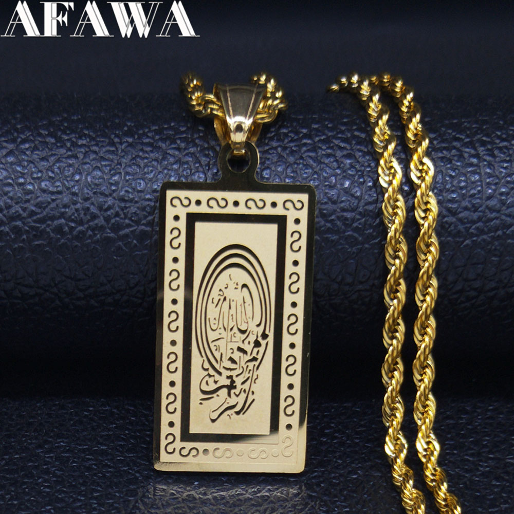 AFAWA <font><b>Afghanistan</b></font> Islam Allah Allah Stainless Steel Necklace Men/Women Gold Color Chain Necklace Jewelry gargantilla N4128S01 image