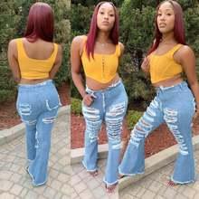 Свободные джинсы Горячая распродажа для женщин большого размера