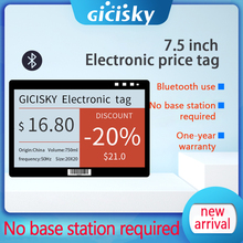 1 pc 7.5 inch electronic price tag epaper smart display card ESL Bluetooth version without