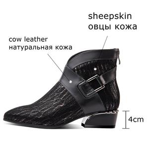 Image 2 - ALLBITEFO natural sheepskin cow genuine leather ankle boots brand fashion girl boots hot sale Autumn Winter casual women boots