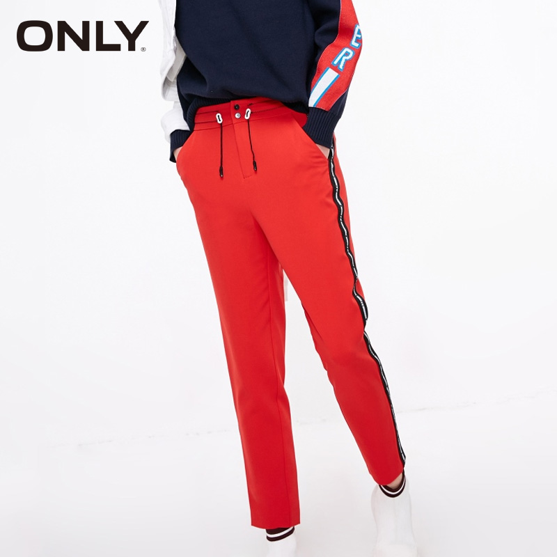 ONLY Spring High Waist Button Zipper Straight  Nine Point Pants |119150513
