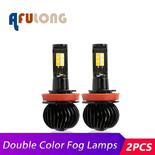 2 Stuks Auto H7 Led Fog Light Bulb H1 H3 H4 H8 H9 H11 9005 880 Auto X5 Dubbele Kleur fog Lamp 40W 3800LM Auto Styling 6000K