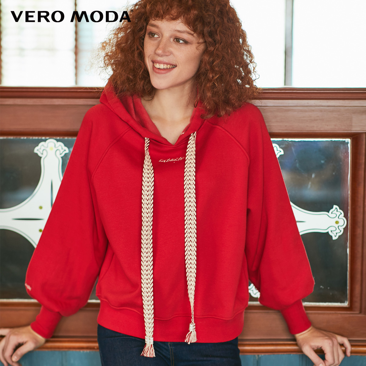 Vero Moda New Women's Embroidered Letter Print Brushed Hoodie | 319433502