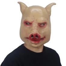 Anime świnia maska lateksowe maski świnka twarz Mascarillas głowa zwierzęcia Cosplay kask straszny Halloween karnawał stroje imprezowe rekwizyty tanie tanio CN (pochodzenie) Unisex Dla dorosłych Kostiumy Piggy Latex Pig head mask Piggy helmet
