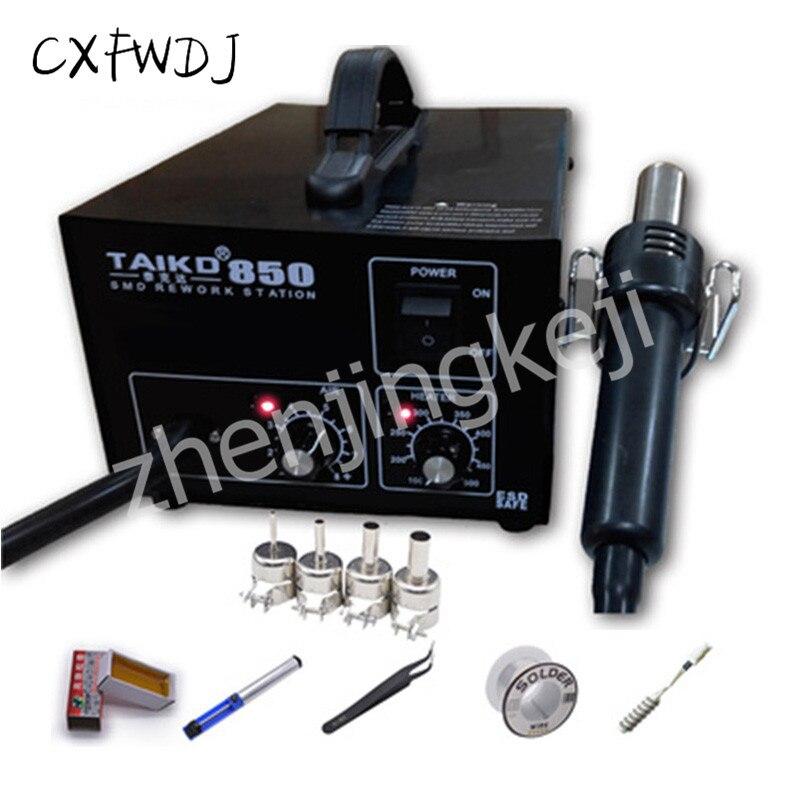 Anti-static Hot air Gun Mobile Phone Computer Maintenance Temperature Digital Constant Air Desoldering Station