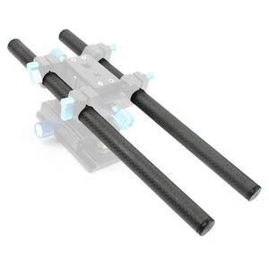Image 5 - 1 זוג קוטר 15mm בצע להתמקד Rig כלוב מוט רכבת מערכת עבור מצלמה למצלמות תמונות סטודיו אביזרי סיבי פחמן צינור