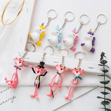 2020 New Kawaii Keychain Anime Cartoon Character Pink Panther Unicorn Keyring Women Car Key Couple Bag Pendant Key Chain(China)