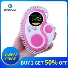 BOXYM фетальный допплеровский монитор сердцебиения младенца фетальный монитор сердечного ритма с динамиком для беременных женщин