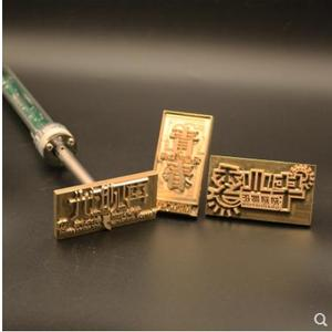 brass leather stamps Logo Carv
