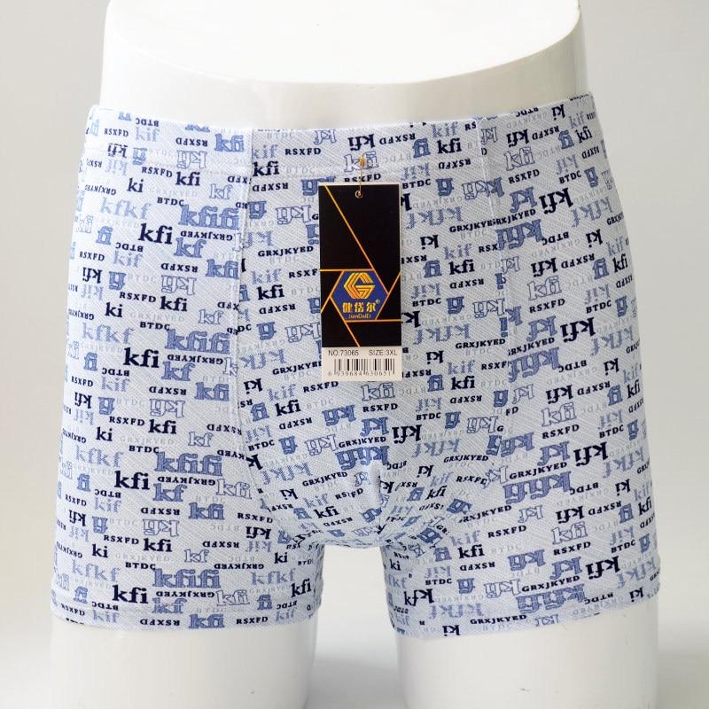 MEN'S Underwear Viscose MEN'S Underwear Printed Spring Summer Ultra-Thin Men Viscose Boxer Knicker