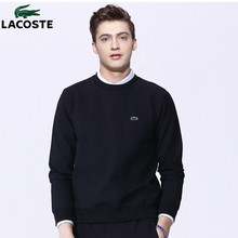 Long-sleeved men's high-quality hooded sportswear, autumn and winter with crocodile(China)