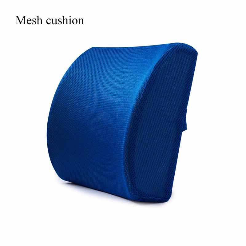 H0e966015009b4ffea23a38a34e115ff0f Car Seat Cushion Coccyx Orthopedic Memory Foam Seat Massage Chair Back Cushion Pad Office Massage Cushion