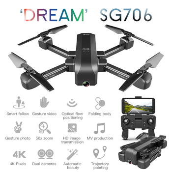Drone 4K HD Dual Camera WIFI FPV 1080P Foldable RC Quadcopter 50X Times Zoom Helicopter Professional Drones Stable Height