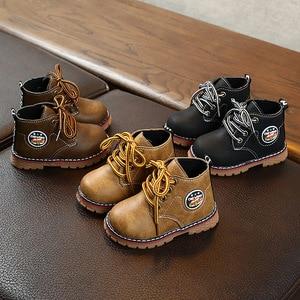 New Children Boots Boys Girls