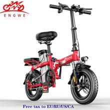 14 дюймов электрический велосипед мини 350 Вт Мощный складной электрический скутер горный электрический велосипед 48V32A LG литий Батарея город, фара для электровелосипеда в двухместная качеля