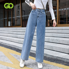 Jeans Mopping-Pants GOPLUS Loose High-Waist Women for New All-Match Long Baggy Outdoor