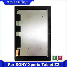 For Sony Xperia Tablet Z2 lcd SGP511 SGP512 SGP521 SGP541 LCD Display and Touch Screen Digitizer Assembly 100% Test LCD Panel