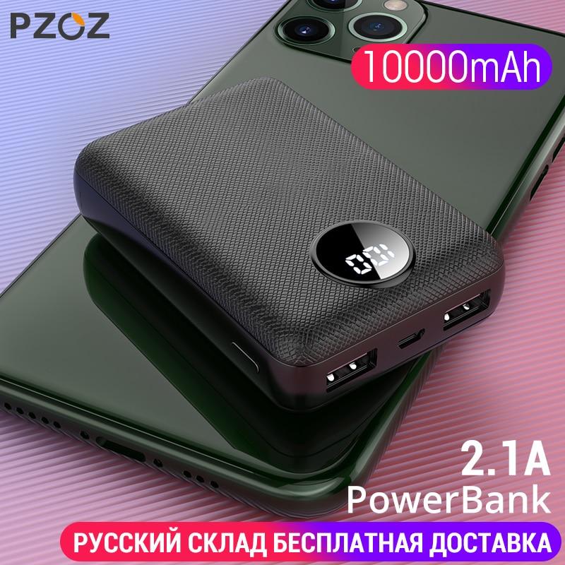 PZOZ пауэр банк 10000 мАч Мобильный телефон внешний аккумулятор 2.1A Быстрая зарядка powerBank Dual USB LED для iphone Samsung xiaomi mi 9 портативное зарядное устройство повербанк портативная зарядка power Banks xiomi
