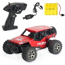 MG16 1:18 2.4G Alloy RC Off-road Car Remote Control Big Foot