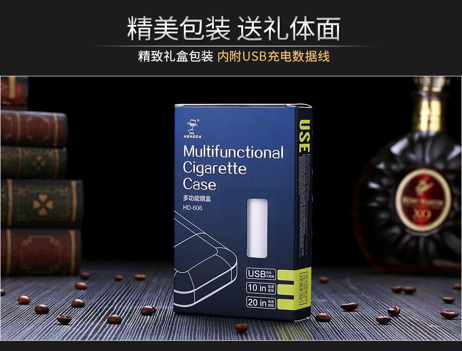 Экологически чистые Портативный сигареты чехол для телефона