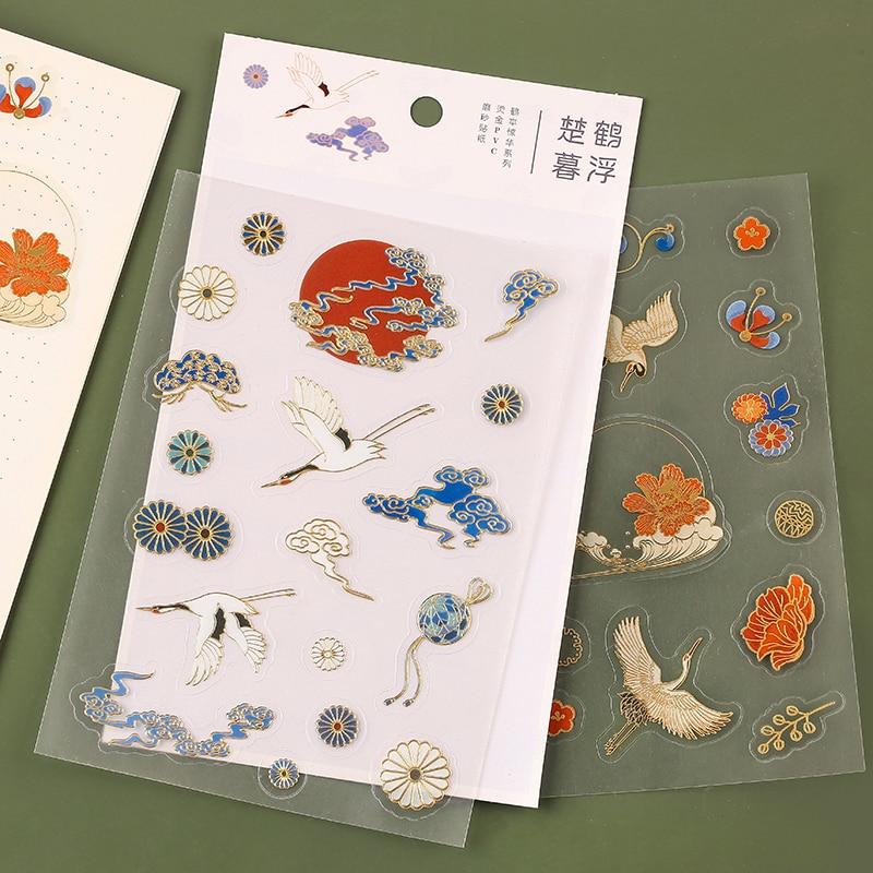 1 Pcs Retro Divine Flying Crane Gold Series Journal Decorative Stickers Scrapbooking Stick Label Diary Stationery Album Stickers