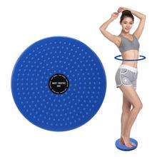 Plastic Waist Twist Disc Yoga Fitness Board Weight Loss Foot Massage Plate Women Body Slimming Tools foot rocker calf ankle plantar muscle stretch board for achilles tendinitis sports yoga massage fitness pedal stretcher hot sale