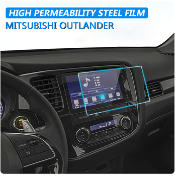 6.7in For Mitsubishi Outlander 2016 2017-2019 LCD Screen Sticker Tempered Glass Car GPS Navigation Screen Protective Film image