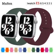 Pulseira de silicone para apple relógio banda 44mm 40mm 38mm 42 mm cinto de borracha smartwatch pulseira esporte iwatch serie 3 se 4 5 6