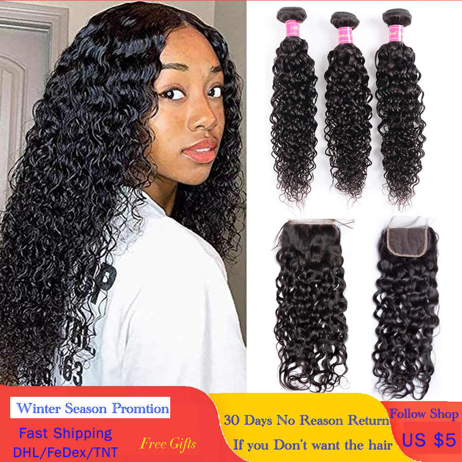 Water Wave Bundles With Closure Brazilian Hair Weave Bundles With Closure Remy Natural Human Hair 3 Bundles With Closure