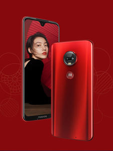 Motorola Snapdragon 636 G7 Plus 128GB 4gb GSM/WCDMA/CDMA/LTE Adaptive Fast Charge Bluetooth 5.0