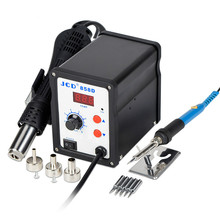 858D hot air gun hot air welding table 110V220V number display controlled temperature SMD mobile phone service tool.