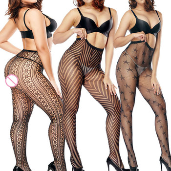 7 Styles  Plus Size Sexy Women's Pantyhose Tights Fishnet Mesh Stockings Underwear Lace Sheer Tights