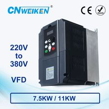 WK310 دفعة محول تردد مرحلة واحدة 220 فولت إلى ثلاث مراحل 380 فولت متغير التردد العاكس 7.5kw/11KW للمحرك