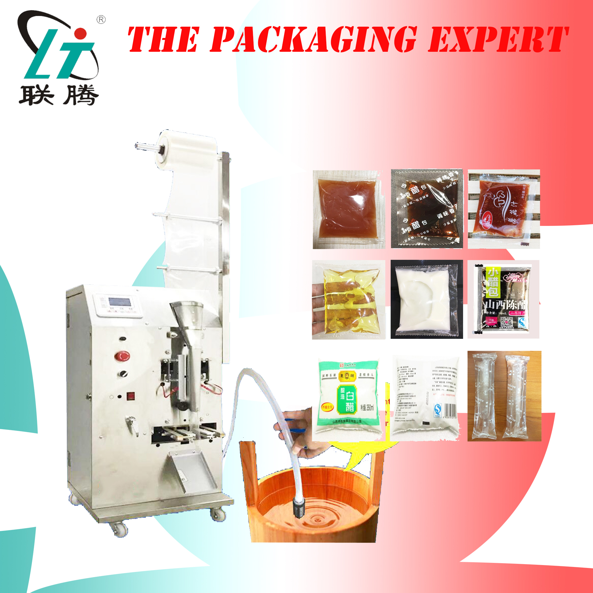 Automatic Soy Sauce Vinegar Packing Machine Water Liquid Pouch Juice Bag Sealer Packet Oil Soup Auto Filling And Sealing Device