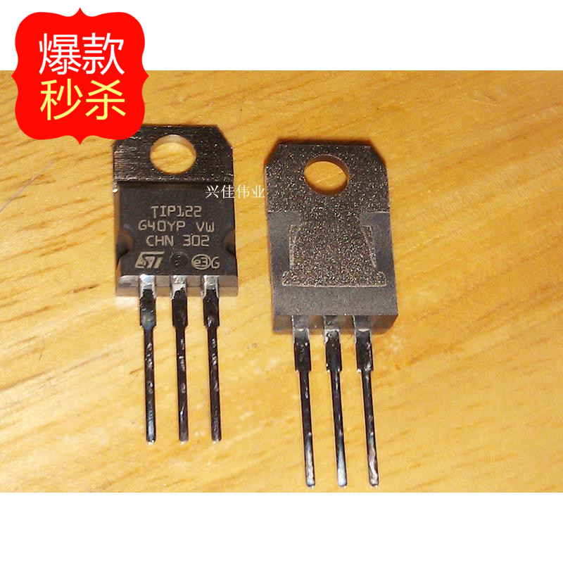10 peças original novo autêntico tip122 to220 st chn origem darlington transistor