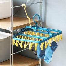 32 Clips Portable Foldable Plastic Drying Racks Clothing Socks Hanger Travel