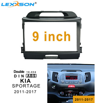 9 Inch Car Fascia For KIA SPORTAGE 2011- 2017 Dashboard Installation Trim Refitting Kit Frame Surround DVD GPS Bezel Frame image