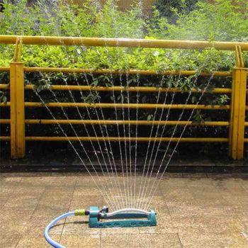 Plastic Automatic Spray Metal Base Indestructible Oscillating Sprinkler Gardening Tool Irrigation System For Garden Lawn Yard