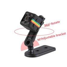 sq11 SQ 11 Mini Camera Cam Sensor Motion DVR Micro Night Vision Camcorder Recorder Sport DV Video small cam