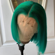 Wigs Short Bob Remy-Hair Blunt-Cut Lace-Front Green Brazilian T-Part Straight 180%Density