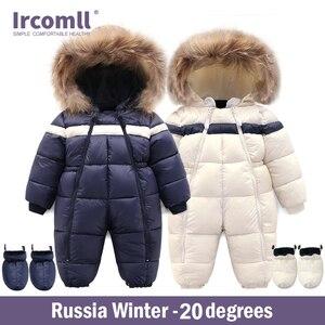 Image 1 - חדש רוסיה חורף תינוקות תינוק ילד הילדה Romper לעבות תינוק חליפת שלג Windproof חם סרבל לילדים בגדים לפעוטות תלבושת