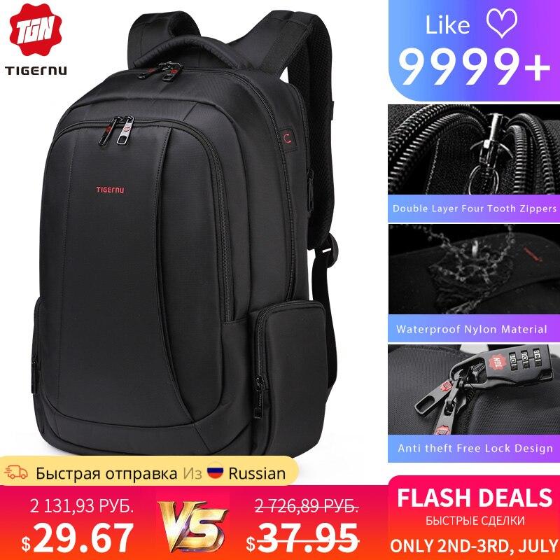 Tigernu Laptop Backpacks Nylon Travel Anti-Theft School Fashion for 27L Men