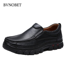 BVNOBET Luxury Mens Dress Shoes Genuine Leather Formal Men Brand Business Oxford For Summer Loafers
