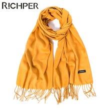Зимний шарф для женщин, теплый модный женский шарф, тонкие мягкие шали, одеяло, кашемировый платок на голову, Дамская Пашмина бандана