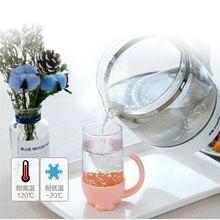 Милая кружка для чая с кошачьим стеклом, фильтр для заварки рыбы, домашние офисы, кувшин, фильтры для воды 280 мл