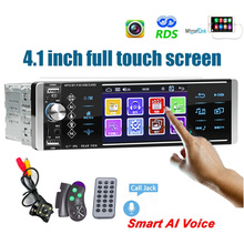 Radio con GPS para coche, reproductor Multimedia con Android 9, 1DIN, 4,1 pulgadas, Mirror link, 7 pulgadas, HD, pantalla táctil, Bluetooth, USB, FM, cámara, AUX 4168