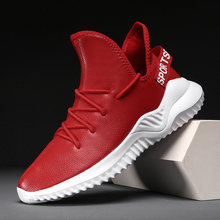 Мужские высококачественные кожаные кроссовки damyuan для бега
